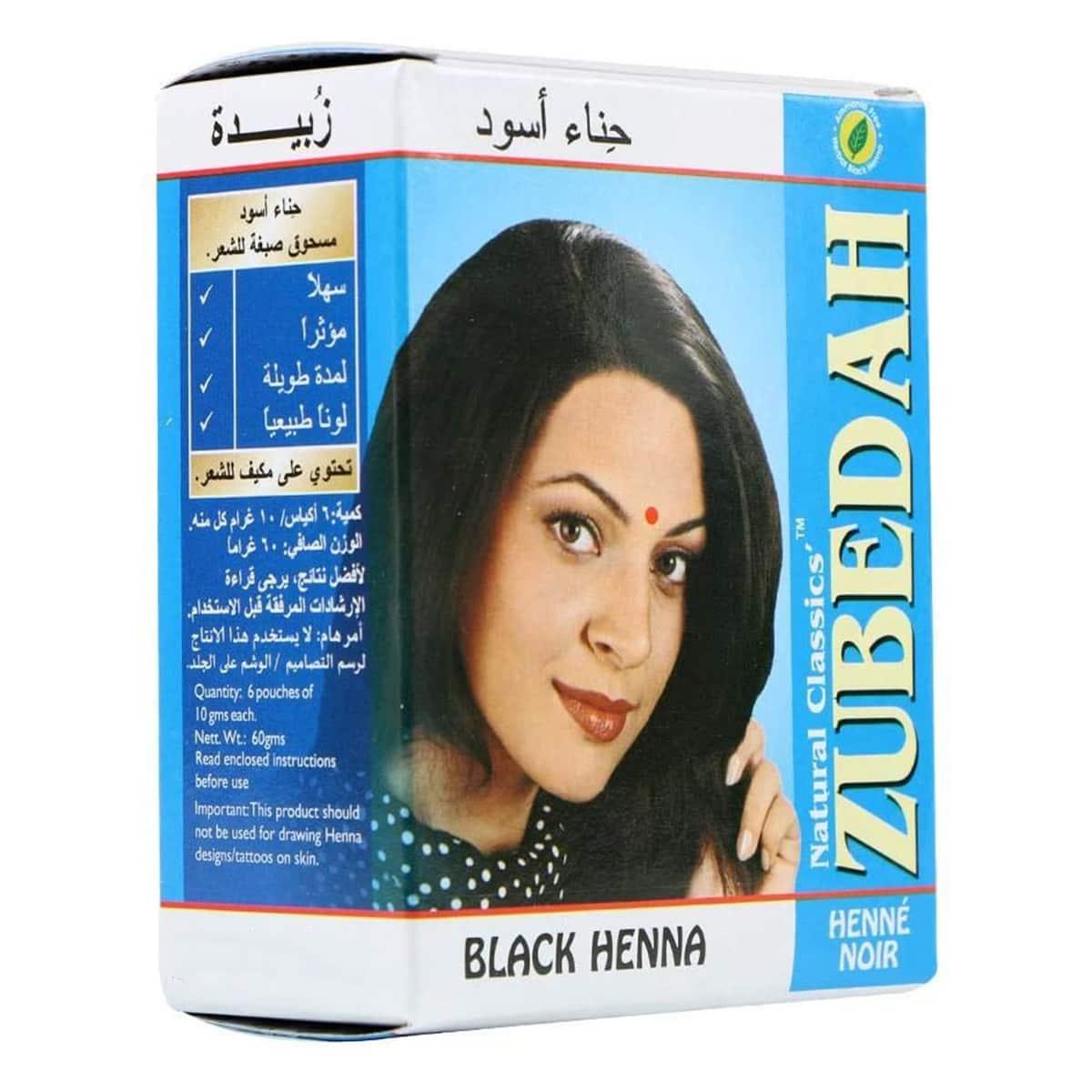 Buy Zubedah Herbal Black Henna (Natural Classics Hair Dye) - 60 gm