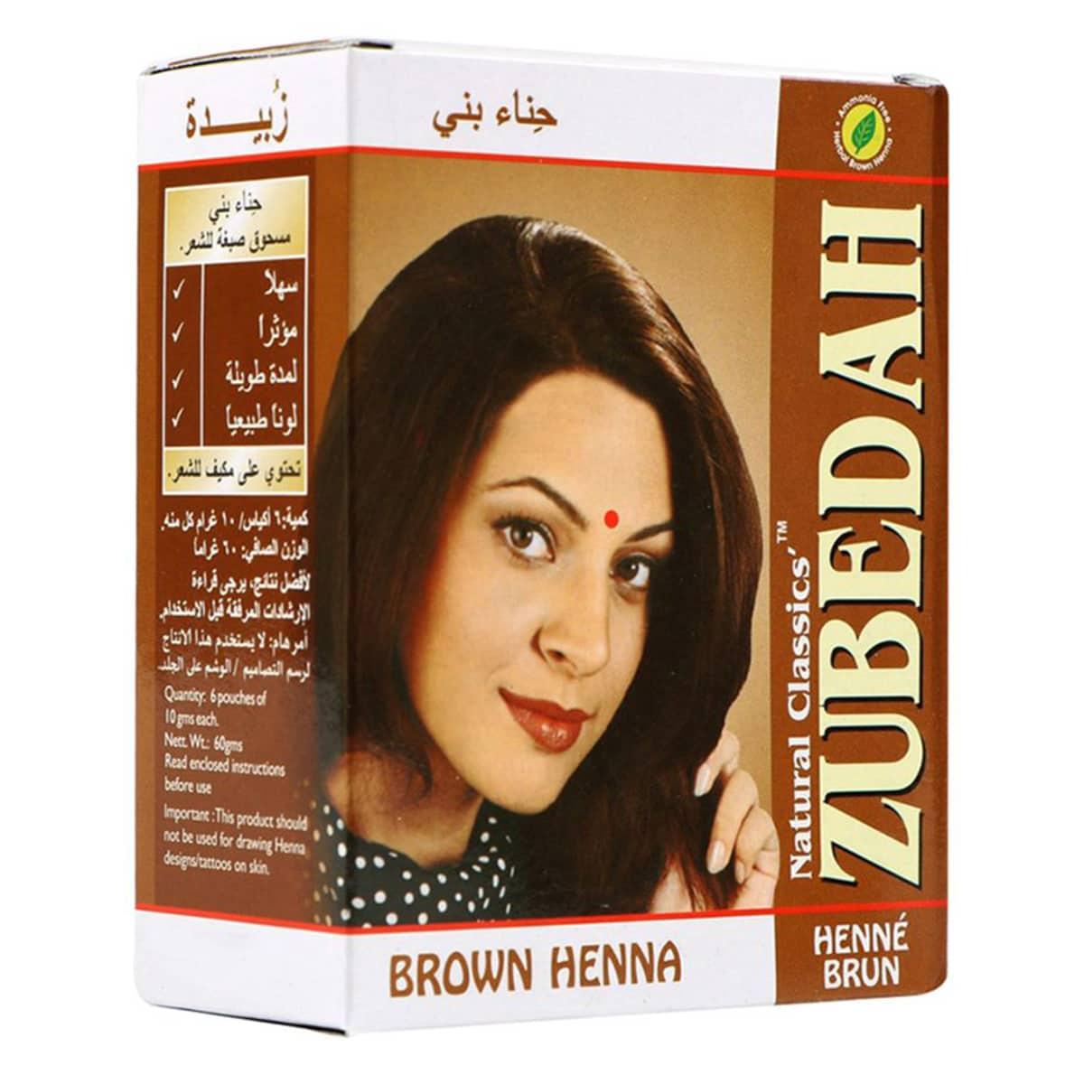 Buy Zubedah Herbal Brown Henna (Natural Classics Hair Dye) - 60 gm